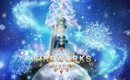あなただけの花火を打ち上げよう!「名古屋港 FIREWORKS BY NAKED」 - 1 3 260x160