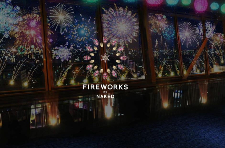 あなただけの花火を打ち上げよう!「名古屋港 FIREWORKS BY NAKED」 - 1 5 941x620