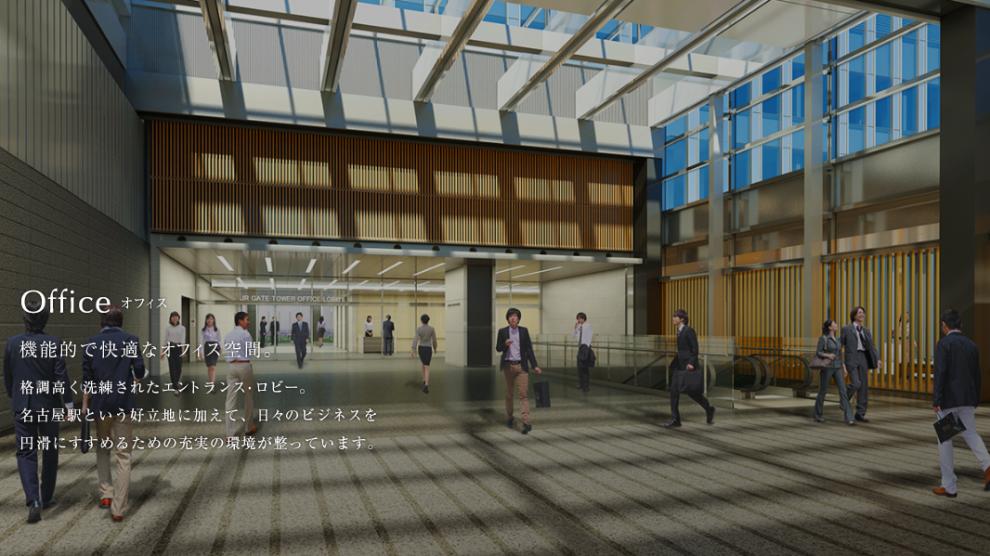 11/7よりJRゲートタワーが一部開業!リニア開通で名古屋の玄関口へ - 3b9f819139de6c96546242a214d5259c 990x556