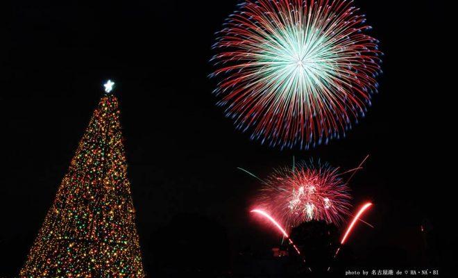 冬の夜空に咲く満開の花!「ISOGAI花火劇場 in 名古屋」12月24日開催! - 998a9de6439203b1a02f7e83c48b3864 660x400