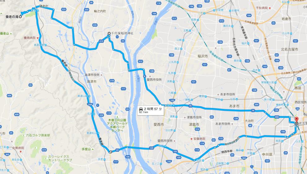 家族でのちょっとしたお出かけに最適。名古屋から岐阜まで行ける半日ドライブコース - 9ceb6b0878f6afde6a3ac882330b2d29 990x562