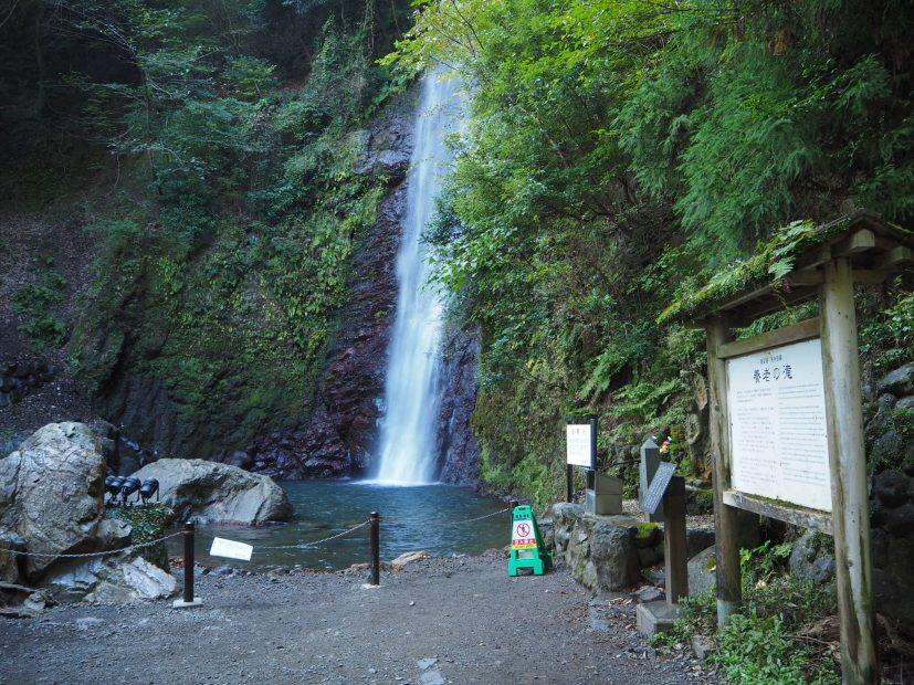 家族でのちょっとしたお出かけに最適。名古屋から岐阜まで行ける半日ドライブコース - IMG 1051 827x620