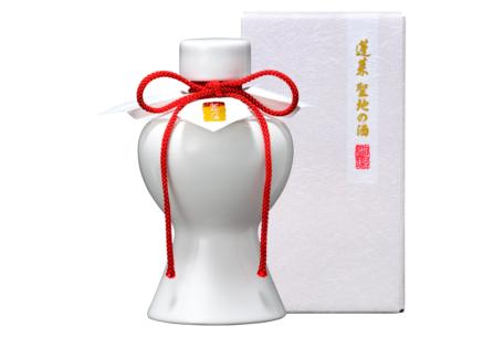 三葉の、半分…「君の名は。」の聖地・飛騨の酒蔵が口噛み酒風の日本酒を販売