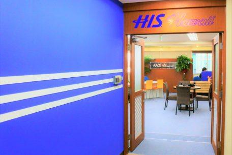 ハワイのホテルを疑似体験?話題のVRを『H.I.S.栄本店』で体験してきた