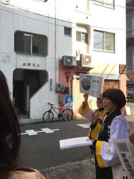 やっとかめ文化祭密着レポート第1弾!初めての渋ビルさんぽ - image 4 465x620