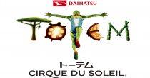 名古屋公演11月10日から開幕中!シルク・ドゥ・ソレイユ「ダイハツ トーテム」 - logo01 1 2 210x110