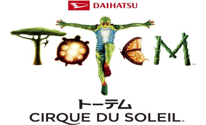 名古屋公演11月10日から開幕中!シルク・ドゥ・ソレイユ「ダイハツ トーテム」 - logo01 1 2 660x400