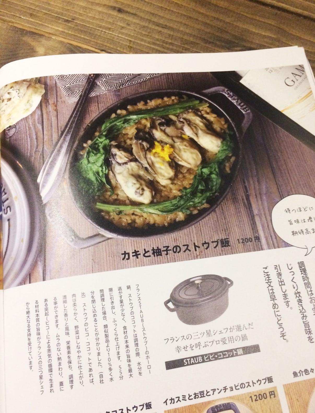 栄養たっぷりの新鮮なカキを名古屋で堪能!海外風オイスターバー「メリケンサカナ」 - memuzasshi