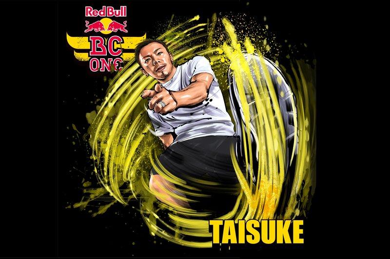 名古屋初開催!世界最高峰のブレイクダンスバトル「RedBull BC One」 - taisuke