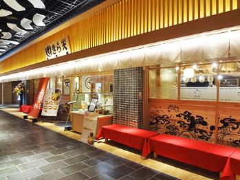熱々の瓦の上にのったお蕎麦って?博多天ぷら「きら天」がイオン長久手にオープン - 1 2