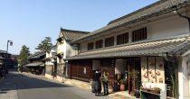 2月開店予定!染織の町・有松で古民家がクラウドファンディングでカフェに再生 - 12798950 1678860369054528 4759696855468430668 n 210x110