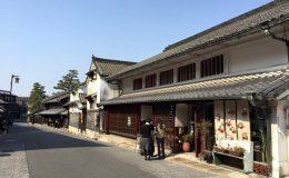 2月開店予定!染織の町・有松で古民家がクラウドファンディングでカフェに再生 - 12798950 1678860369054528 4759696855468430668 n 260x160