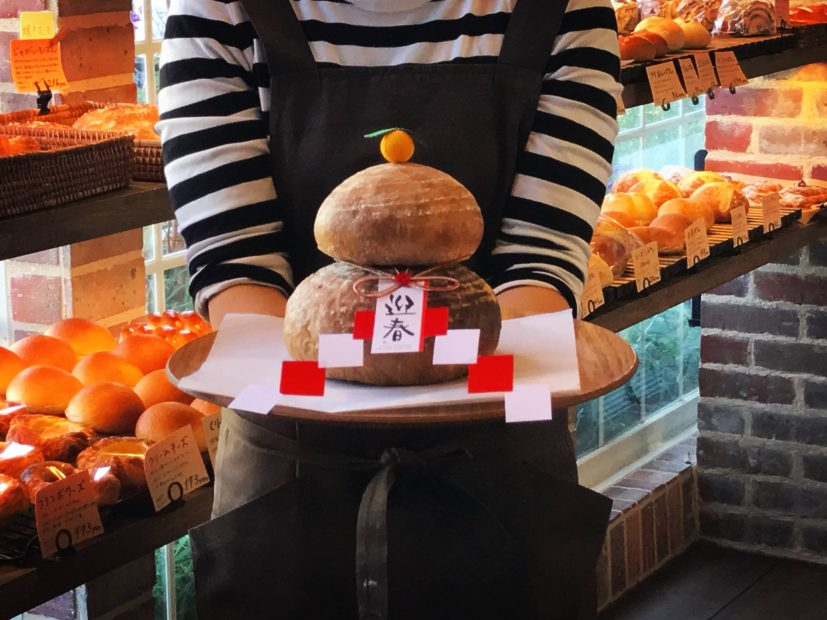 【限定販売】パンが好きなら正月から食べればいいじゃない!豊橋「鏡もちパン」発売 - 15778498 1739712676346800 1546761422 o 827x620