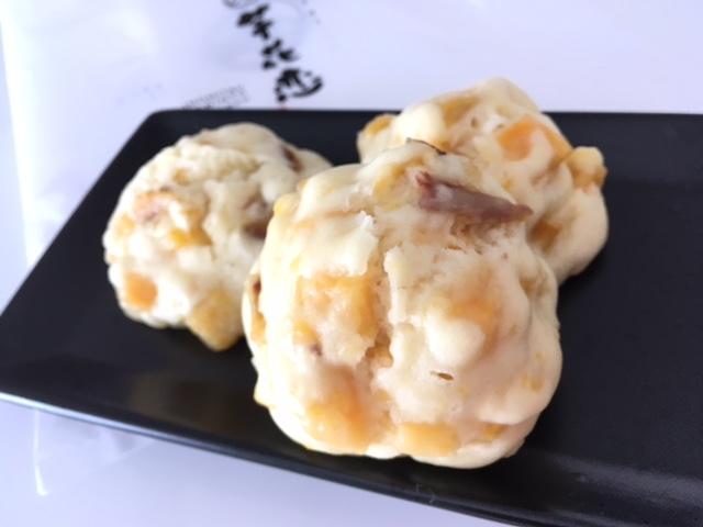 『芋蜜おにまん(¥500)』