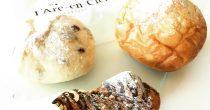 全国が注目する春日井市の『L'Arc-en-Ciel』実は、手作りパンの名店! - IMG 1068307 210x110