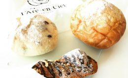 全国が注目する春日井市の『L'Arc-en-Ciel』実は、手作りパンの名店! - IMG 1068307 260x160