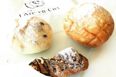 全国が注目する春日井市の『L'Arc-en-Ciel』実は、手作りパンの名店!