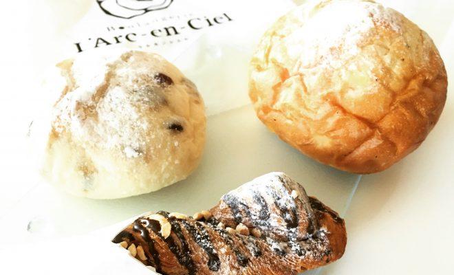 全国が注目する春日井市の『L'Arc-en-Ciel』実は、手作りパンの名店! - IMG 1068307 660x400