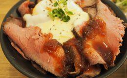 【新栄】1000円以内で食べられるローストビーフのお店「お肉食堂にくきゅう」 - P1010022 260x160