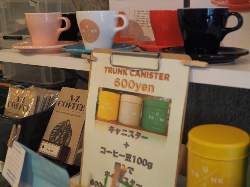 名古屋から世界へ羽ばたく。北欧スタイルカフェ「TRUNK COFFEE」 - PB160031 827x620