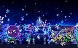 クリスマスの予定にお悩みのあなたに!おすすめイルミネーション5選 - Unknown 5 260x160