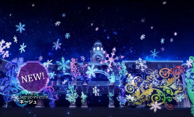 クリスマスの予定にお悩みのあなたに!おすすめイルミネーション5選 - Unknown 5 660x400