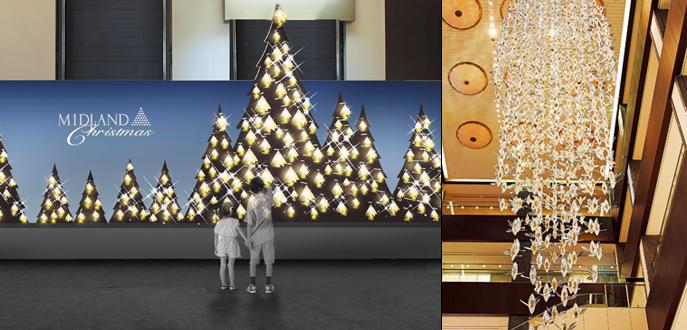 クリスマスの予定にお悩みのあなたに!おすすめイルミネーション5選 - illumi deco
