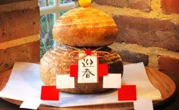 【限定販売】パンが好きなら正月から食べればいいじゃない!豊橋「鏡もちパン」発売 - kakou 260x160