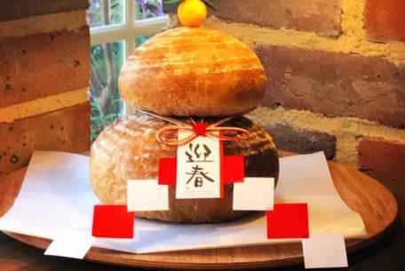 【限定販売】パンが好きなら正月から食べればいいじゃない!豊橋「鏡もちパン」発売