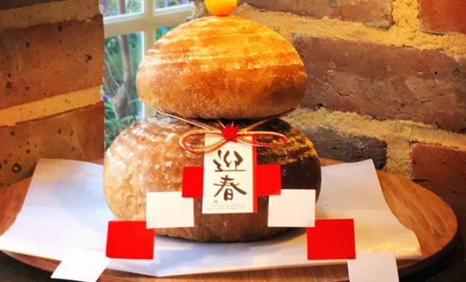 【限定販売】パンが好きなら正月から食べればいいじゃない!豊橋「鏡もちパン」発売 - kakou 660x400