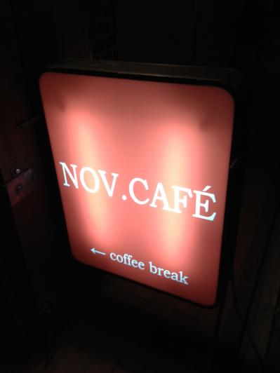novcafe