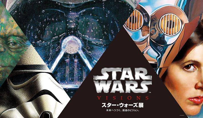 世界中を魅了するスターウォーズの展示会が名古屋城大天守閣にて2月16日から開催