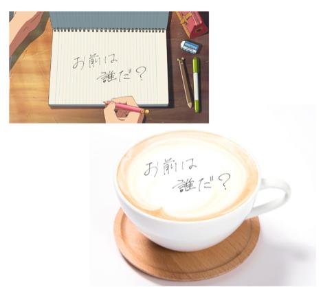 大ヒット映画『君の名は。』のカフェが、期間限定で名古屋パルコにOPEN! - 2