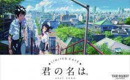 大ヒット映画『君の名は。』のカフェが、期間限定で名古屋パルコにOPEN! - 6f45270a711fb7688863048b171bd3c7 e1485268562130 260x160