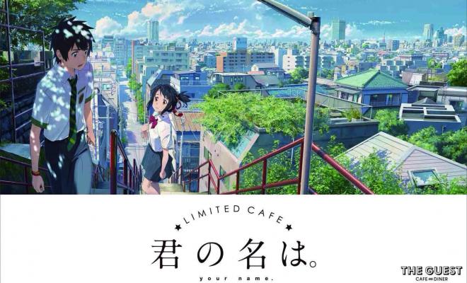 大ヒット映画『君の名は。』のカフェが、期間限定で名古屋パルコにOPEN! - 6f45270a711fb7688863048b171bd3c7 e1485268562130 660x400