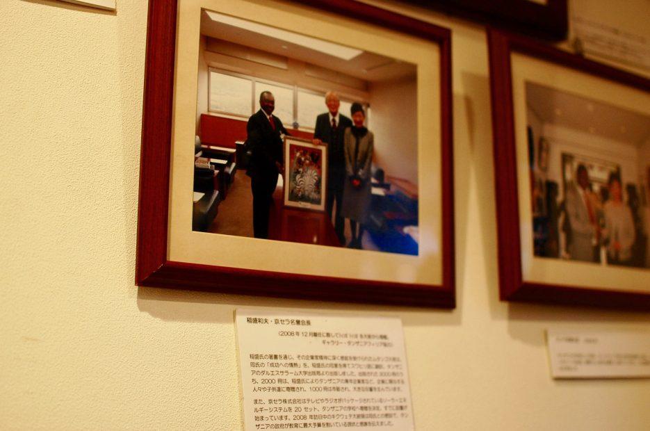 東山公園「ギャラリー・タンザニアフィリア」はアフリカンアート溢れる空間! - DSC 0965 935x620
