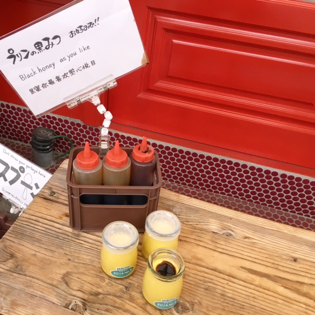 雪シーズン到来!飛騨高山で食べたい「幸せになれるプリン」とは - IMG 1421