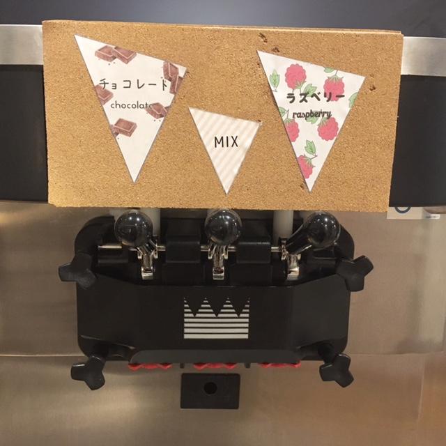 【閉店】名古屋初!自分で作るフローズンヨーグルトのお店『Sweet Grams』 - IMG 1461