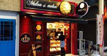 【開店】メロンパン屋「Melon de melon」桜山店の人気TOP3を紹介 - IMG 5140 210x110