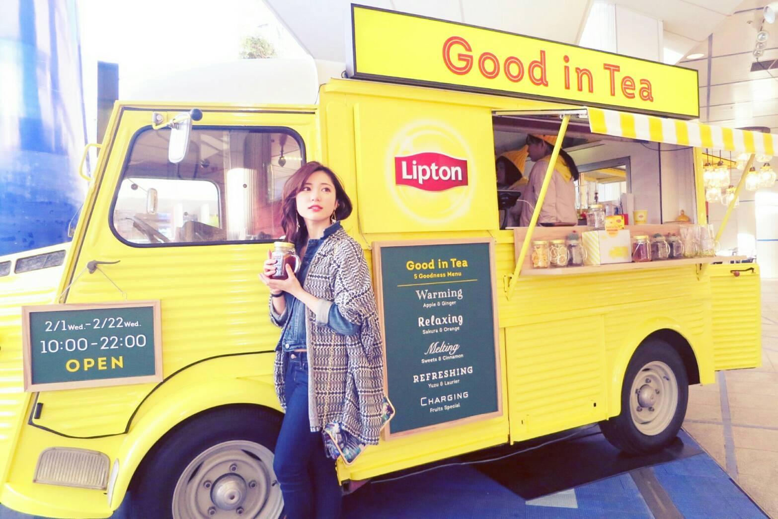 """冬は紅茶であったまろう!リプトン""""Good in Tea""""が名古屋栄に登場! - 20170202012414 1"""