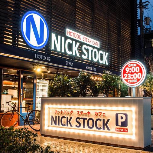 美味しいお肉をカフェで!「肉が旨いカフェ」NICK STOCKが名古屋に上陸 - 5fbaab053050fbc97ccf79fe17eace15