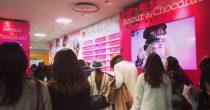 JR名古屋タカシマヤ『アムール・デュ・ショコラ2017』注目のイートイン特集 - IMG 2027 210x110