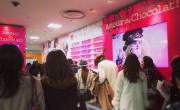 JR名古屋タカシマヤ『アムール・デュ・ショコラ2017』注目のイートイン特集 - IMG 2027 260x160