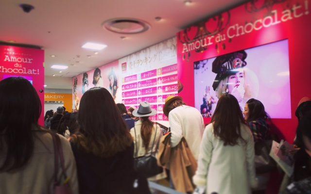 JR名古屋タカシマヤ『アムール・デュ・ショコラ2017』注目のイートイン特集 - IMG 2027 640x400