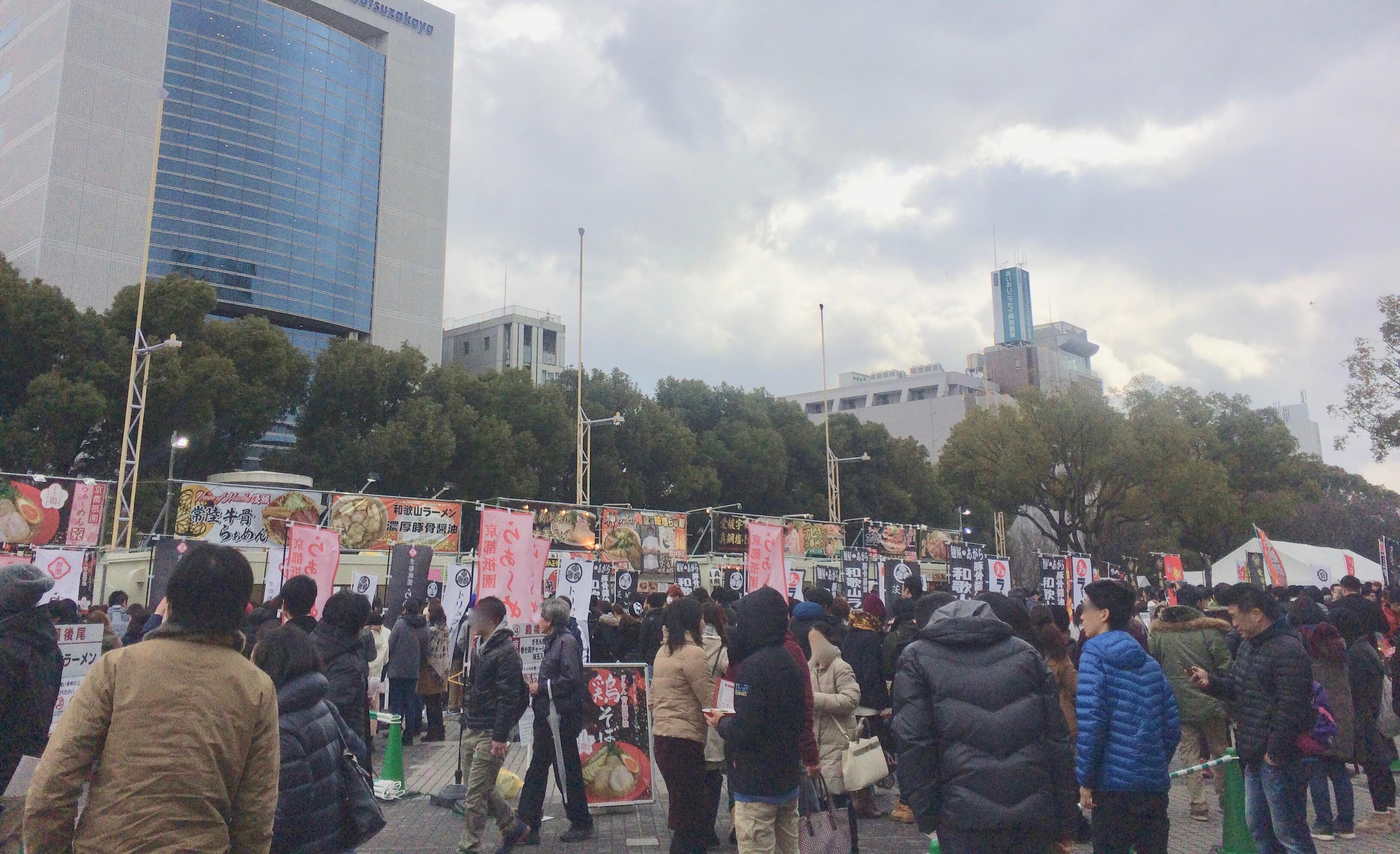 3年連続開催!「ラーメンまつりin名古屋 2017」に行ってきた - Image uploaded from iOS 13 1