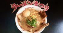 3年連続開催!「ラーメンまつりin名古屋 2017」に行ってきた - Image uploaded from iOS 18 210x110