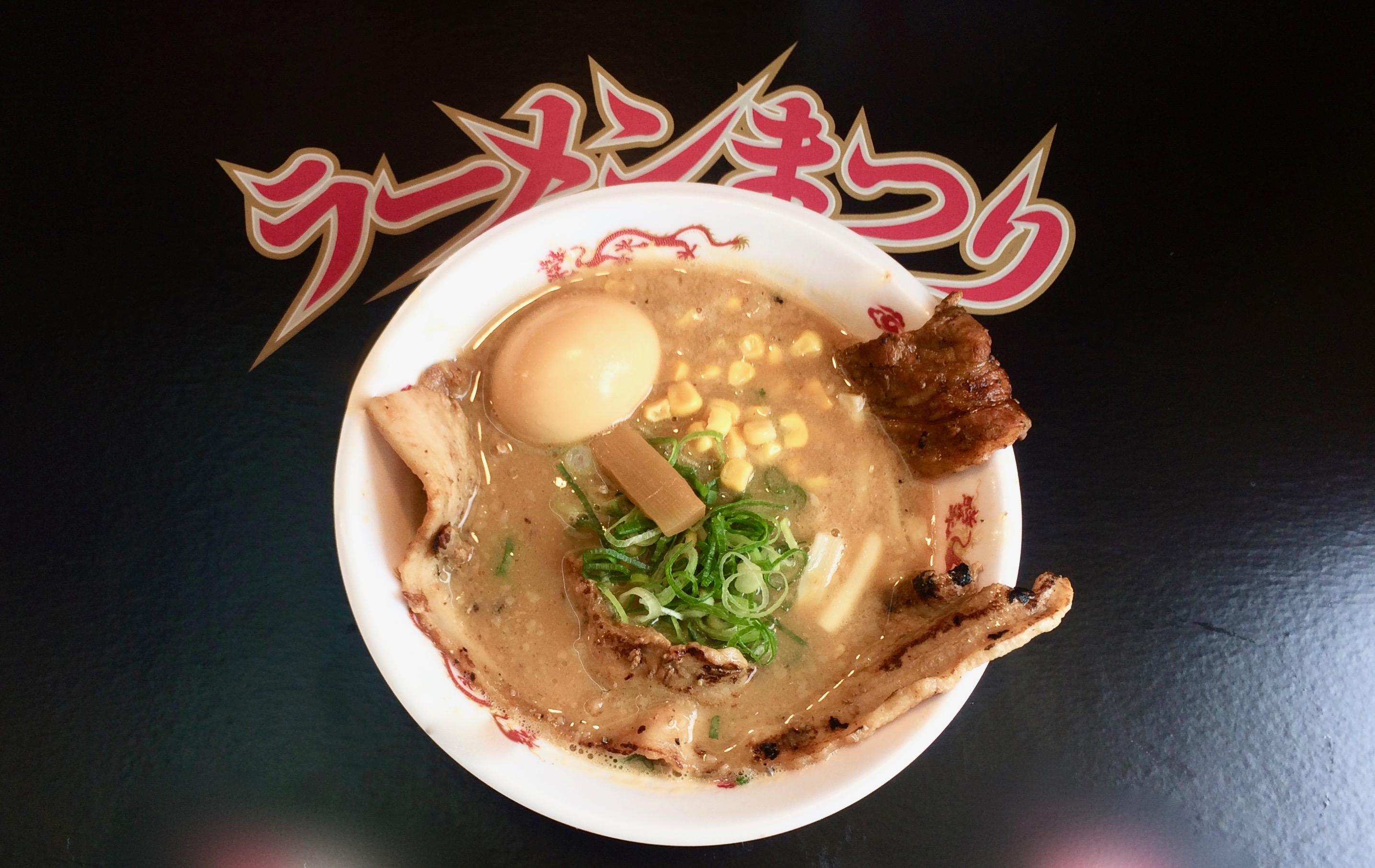 3年連続開催!「ラーメンまつりin名古屋 2017」に行ってきた - Image uploaded from iOS 18