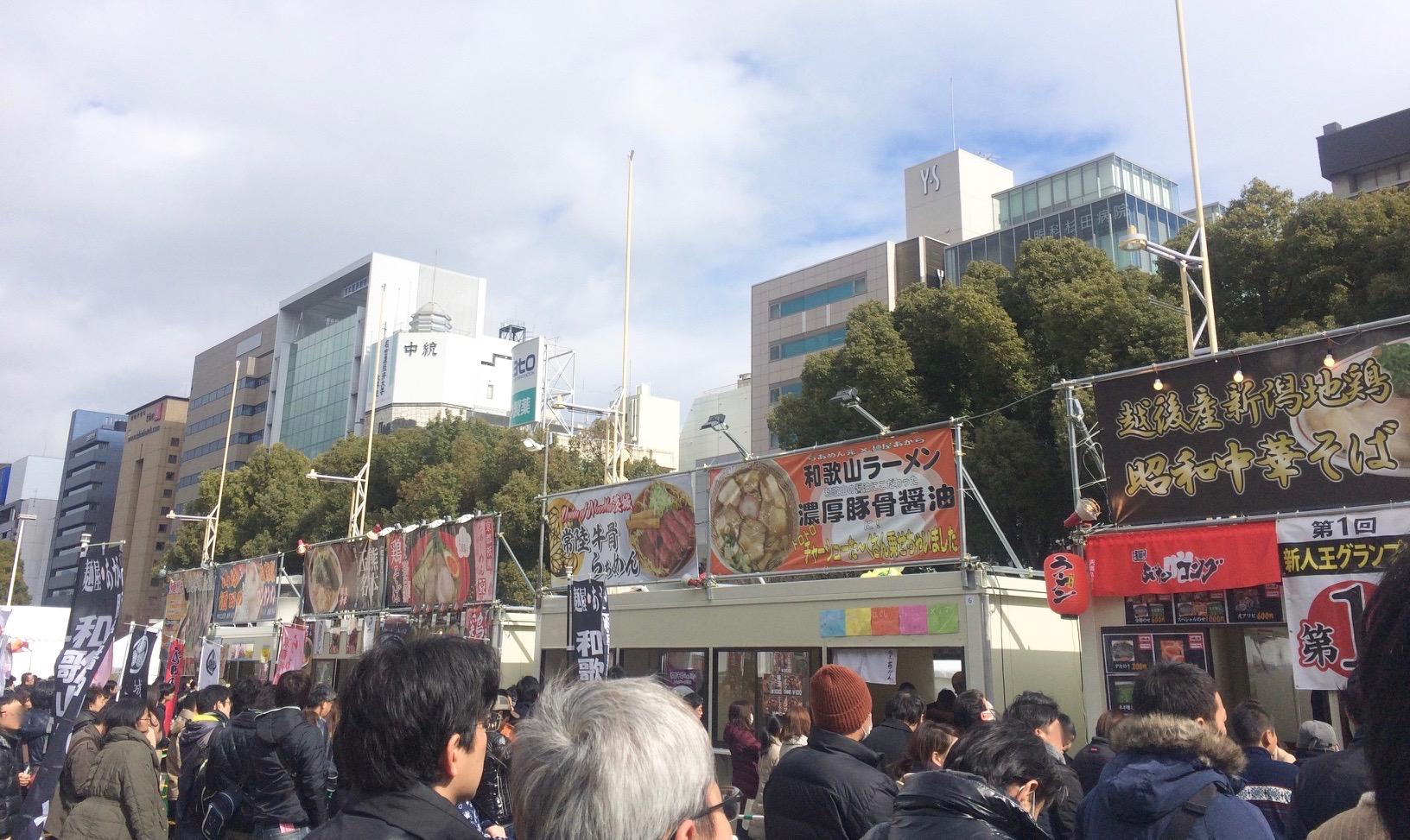 3年連続開催!「ラーメンまつりin名古屋 2017」に行ってきた - Image uploaded from iOS 3 1
