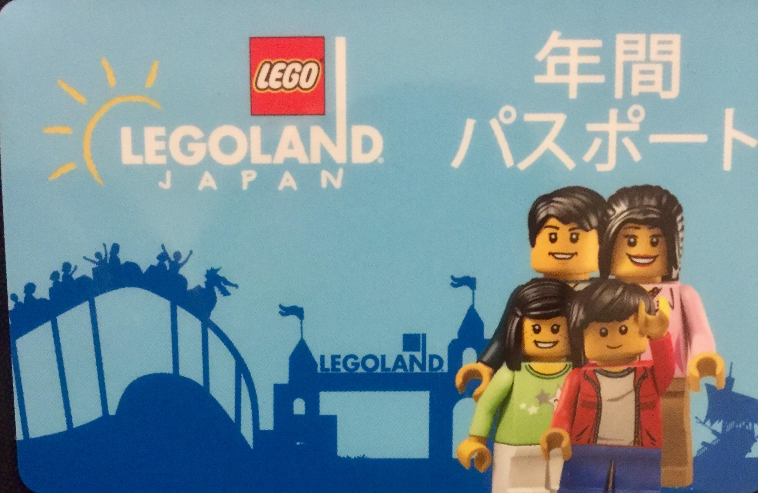2月4日、レゴランドジャパン「ファクトリーエリア」の一部先行公開に行ってきた! - image2 4