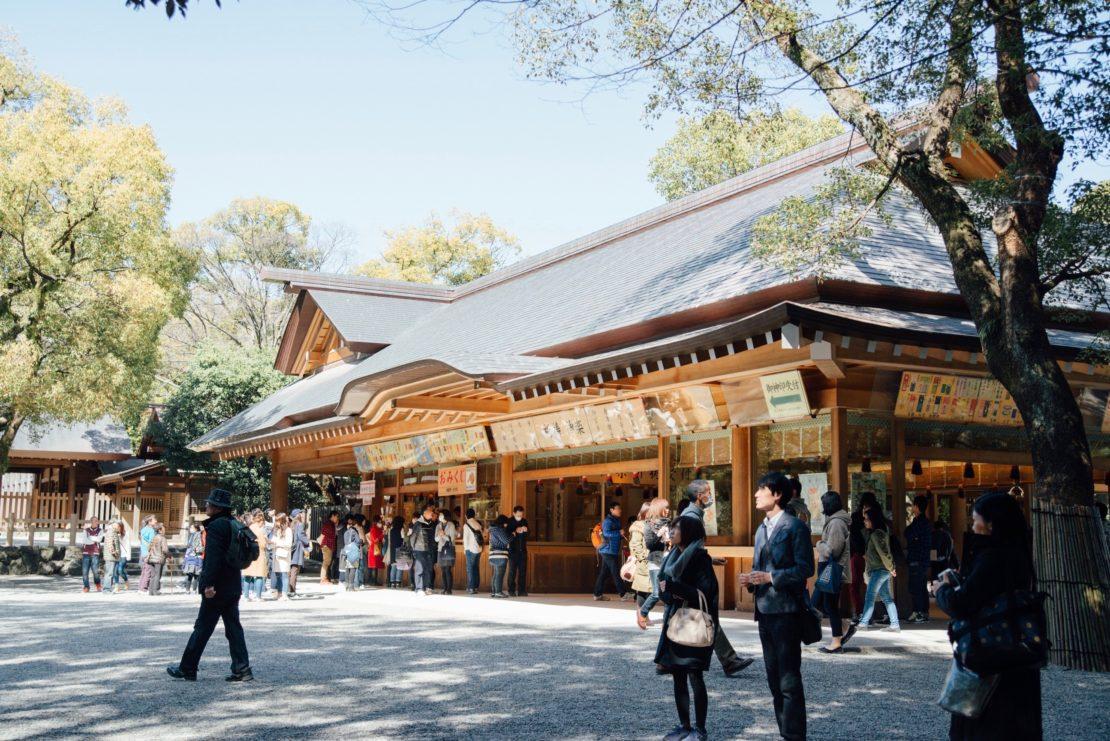 お願いするだけじゃダメ!熱田神宮で恋愛成就を祈るなら「結婚相談室」へ!